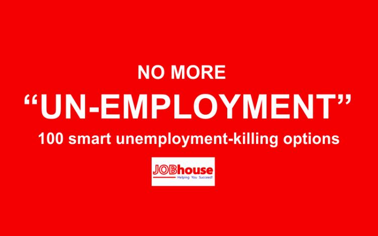 banner - no unemployment